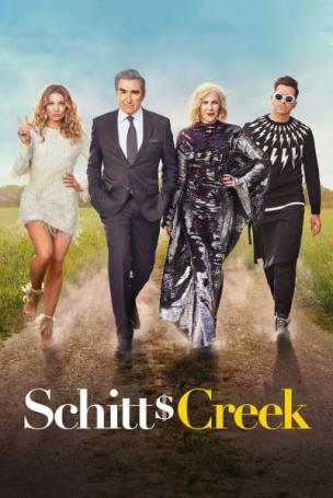 schitts-poster